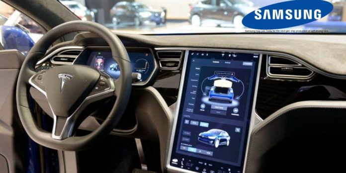Tesla to Outsource its Self-driving Chip to Samsung Electronics